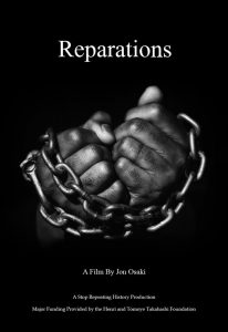 Reparations Movie poster